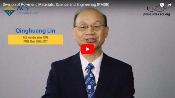 PMSE Membership Video